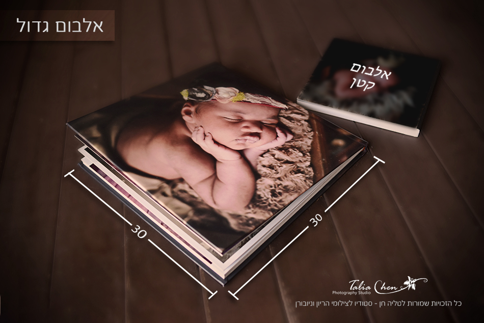 Maternity Photography Album Printing